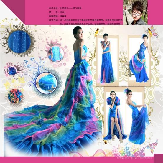 2012届服装专业优秀毕业设计作品-艺术设计与建筑
