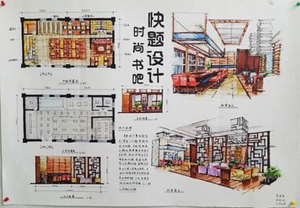 快题设计训练优秀作品-艺术设计与建筑学院